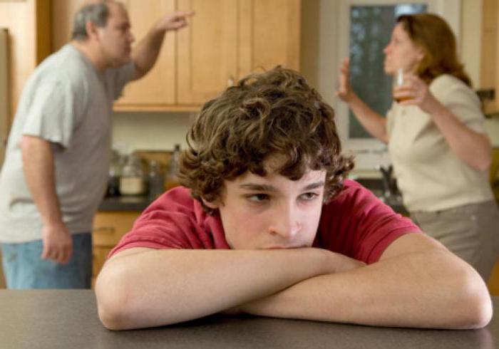 социальные статусы семьи какие бывают