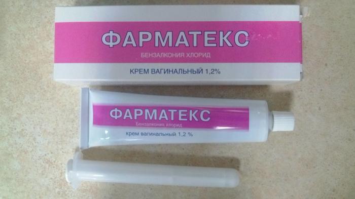 miramistin-unichtozhaet-spermatozoidi