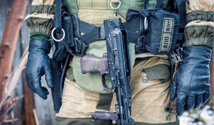 пистолет пулемет вереск характеристики