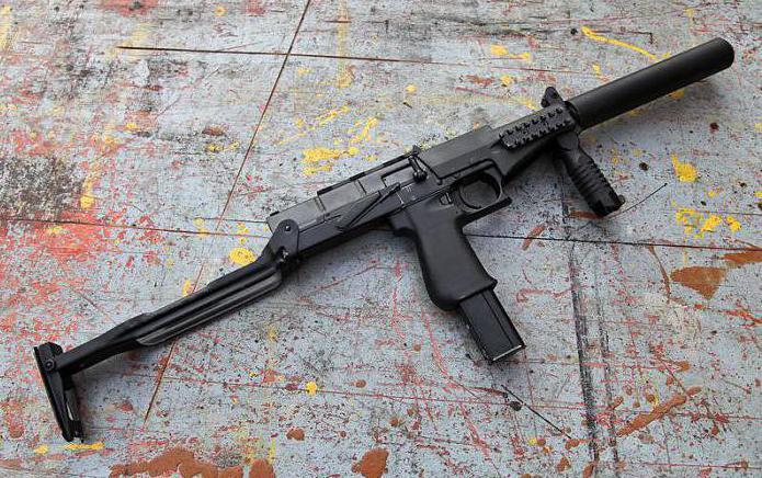 пистолет пулемет вереск достоинства и недостатки