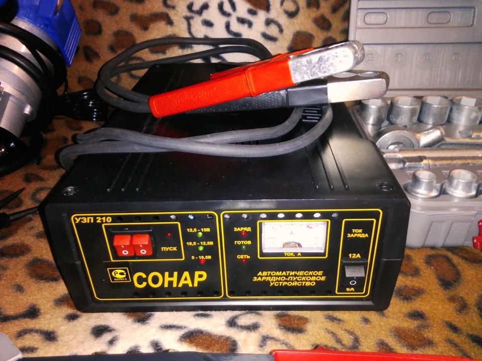 зарядное устройство для аккумулятора сонар