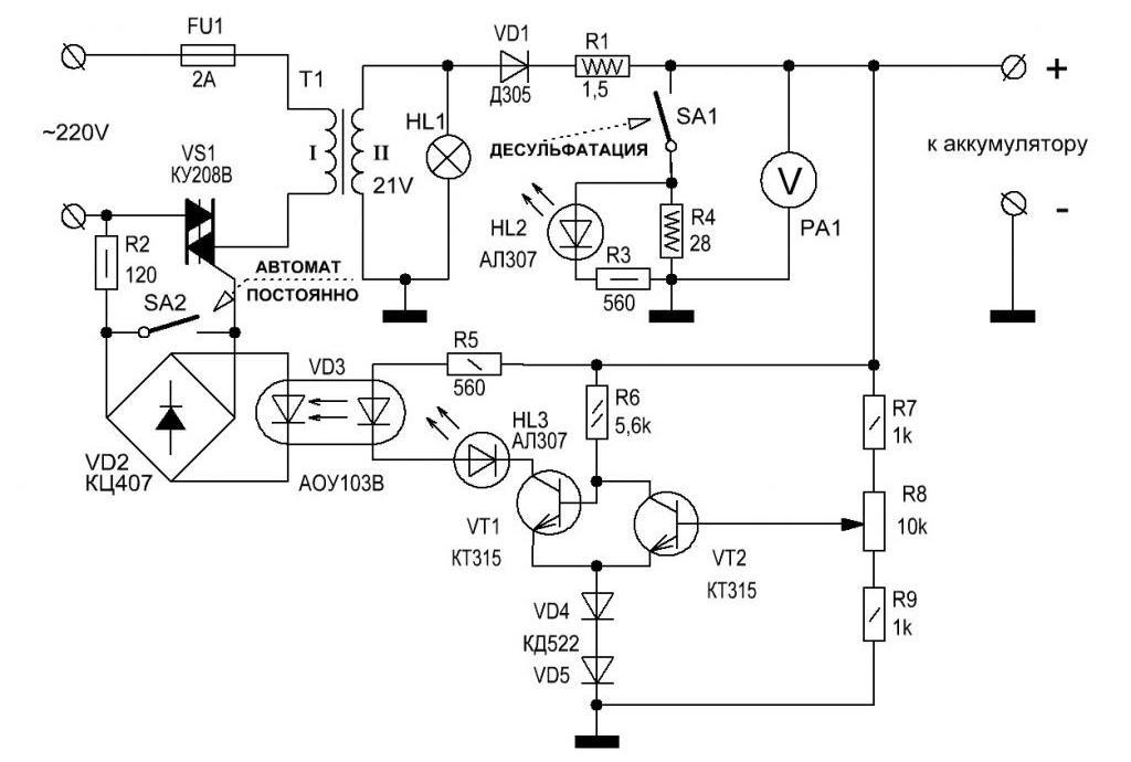 схема простого десульфатирующего зарядного устройства