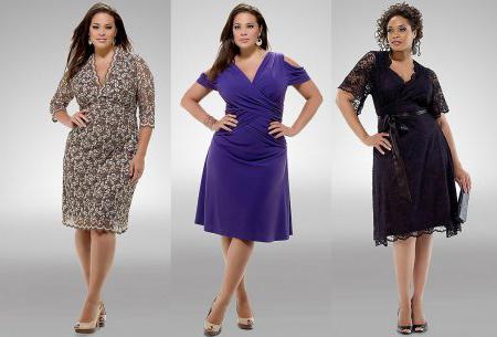 Какая модель платья с маленькими ростом