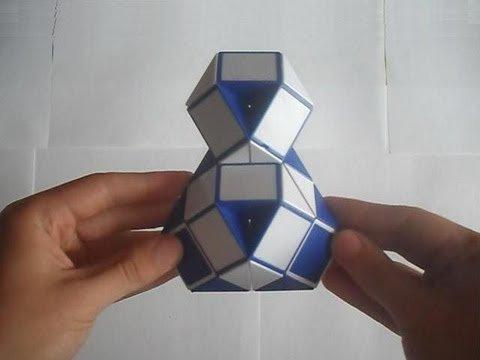 змейка рубика шар