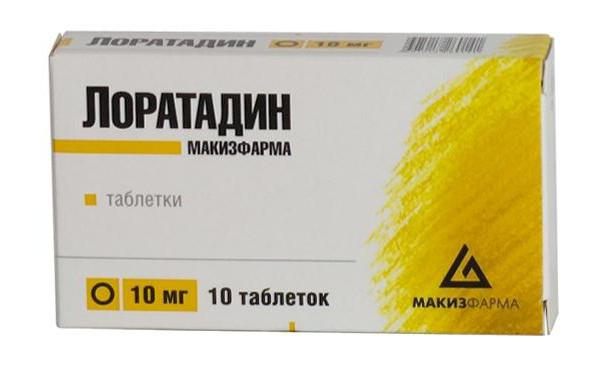 сколько стоят таблетки от глистов для людей