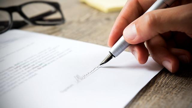 подпись должностных инструкций
