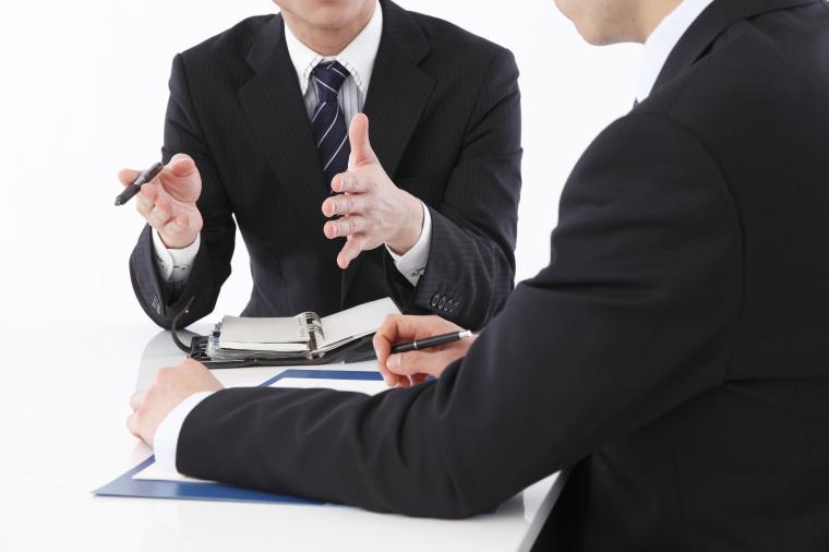 должность специалиста по договорной работе