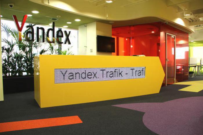 """домашняя страница изменилась """"Яндекс.Защитник"""""""