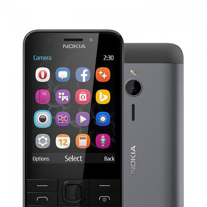 Nokia 230 Dual SIM цена