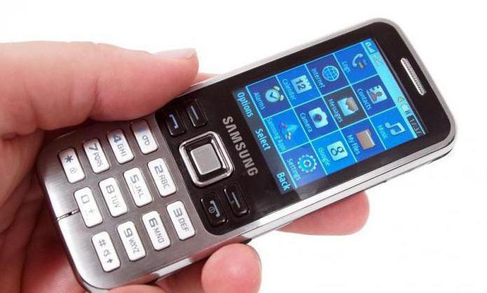 мобильный телефон Samsung C 3322