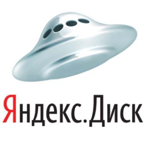 как создать Яндекс Диск на компьютере