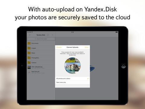 как создать Диск Яндекс