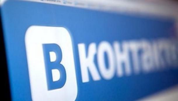 страницы «ВКонтакте».