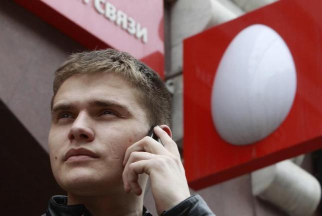 Мтс как отключить услугу гудок с телефона