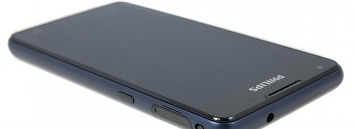 телефон «Филипс» с самой мощной батареей 5300