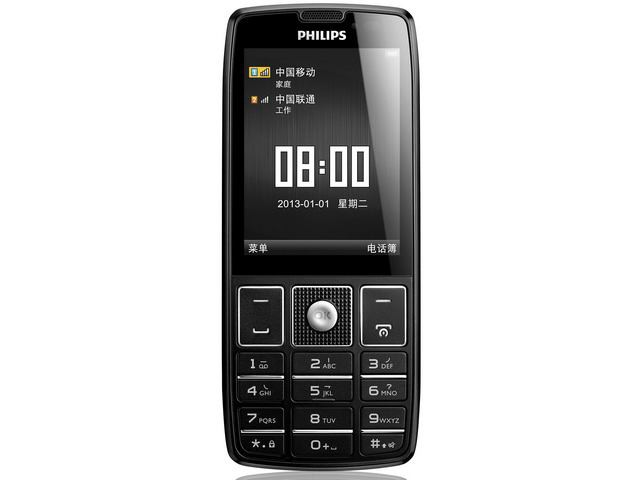 Philips 5500