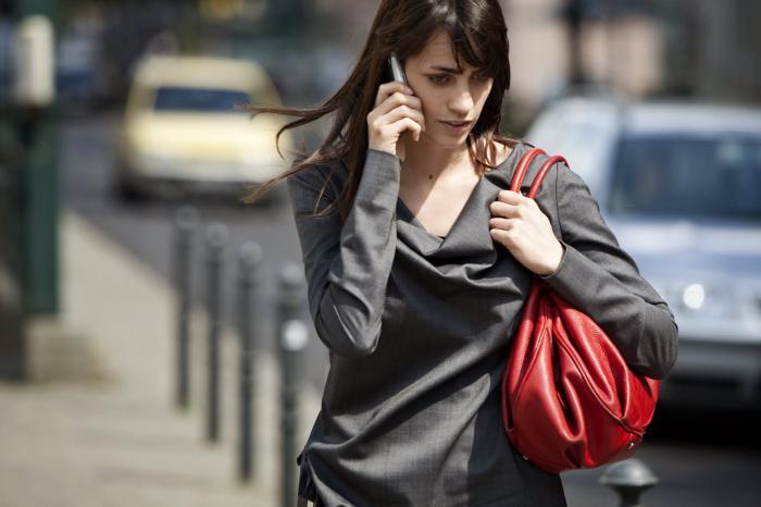 74 регион знакомство с телефонами