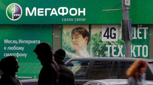 «Мегафон – Все включено» (150 рублей): тарифы и подключение