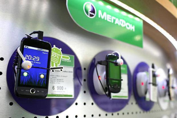 Какие тарифы есть на мегафоне