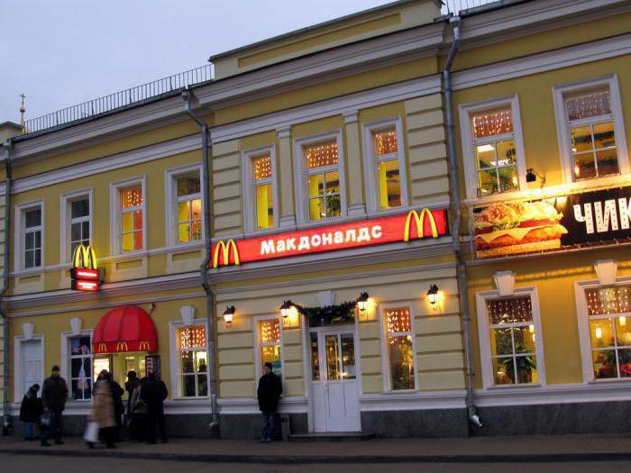 mcdonalds in russia