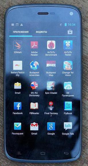 Мобильный телефон Fly 4410: свойства, описание и отзывы