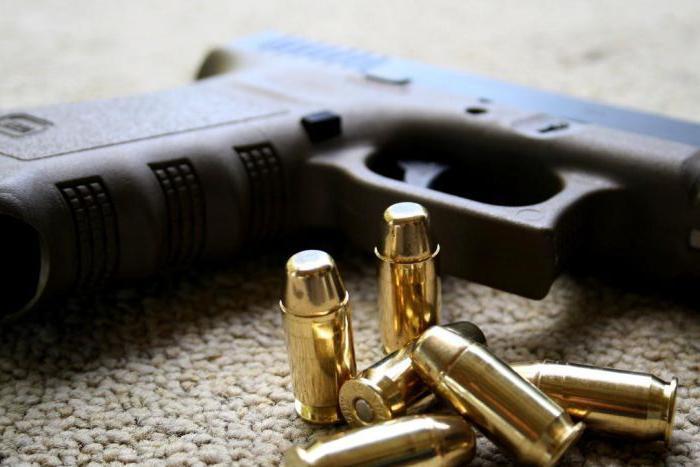 инструкция по технике безопасности при обращении с огнестрельным оружием - фото 8