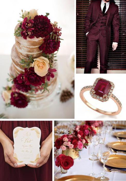 свадьба в цвете марсала оформление зала