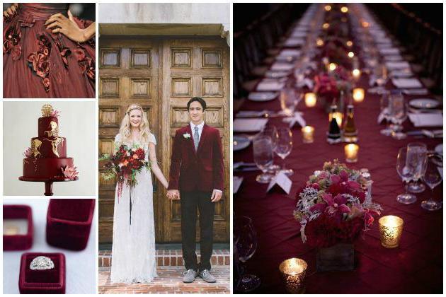 свадьба в цвете марсала осенью