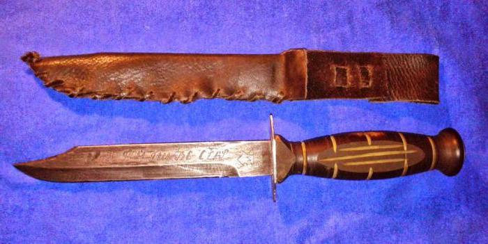 Нож НР-43 Вишня, черный, хромированный