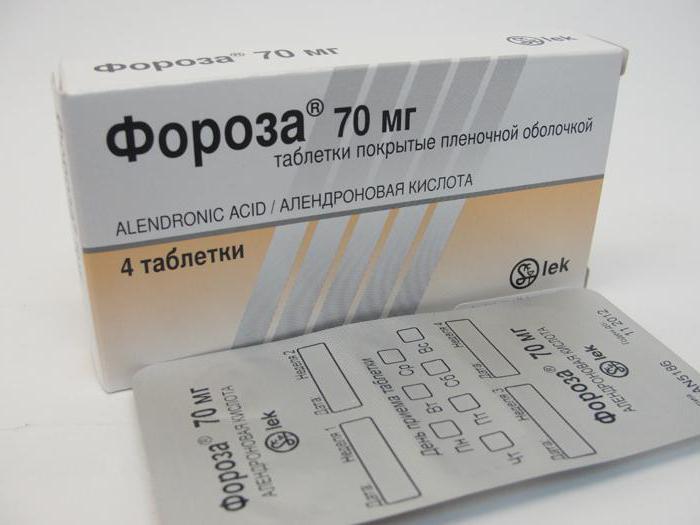 лекарство фороза инструкция цена img-1