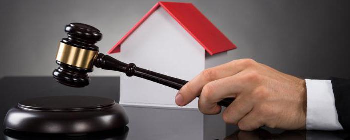 раздел имущества после развода квартира