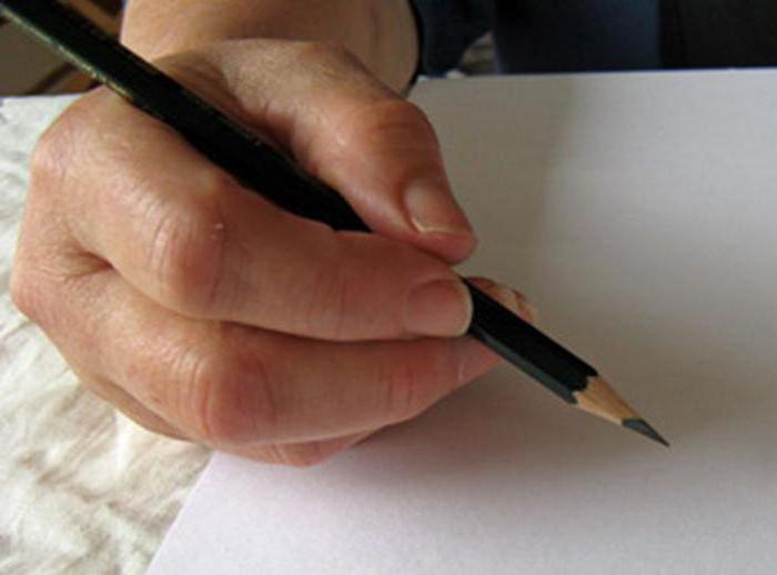 How to draw a fist pencil
