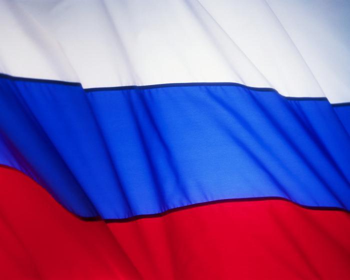 история флага российской федерации кратко