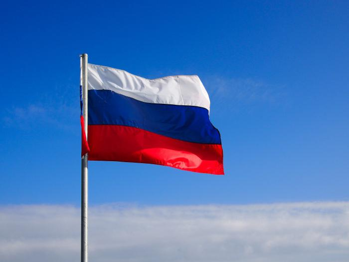 история возникновения флага российской федерации