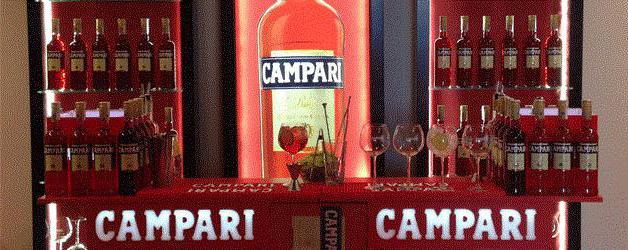 Биттер Кампари цена