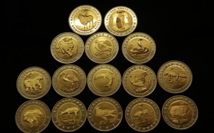 Список биметаллических монет смотреть как делают деньги