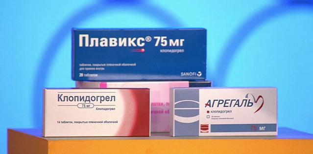 Аналоги лекарственных препаратов