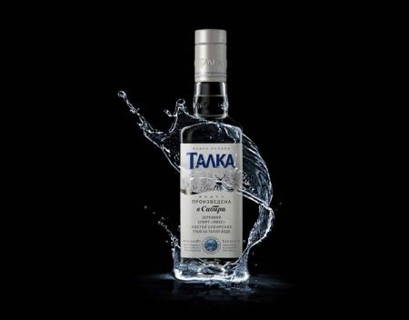 Талка (водка): отзывы потребителей