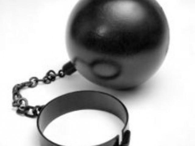 пожизненное лишение свободы не назначается мужчинам достигшим возраста