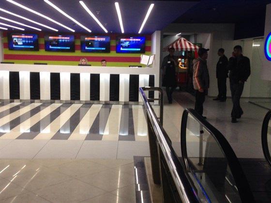 кинотеатр на теплом стане спектр