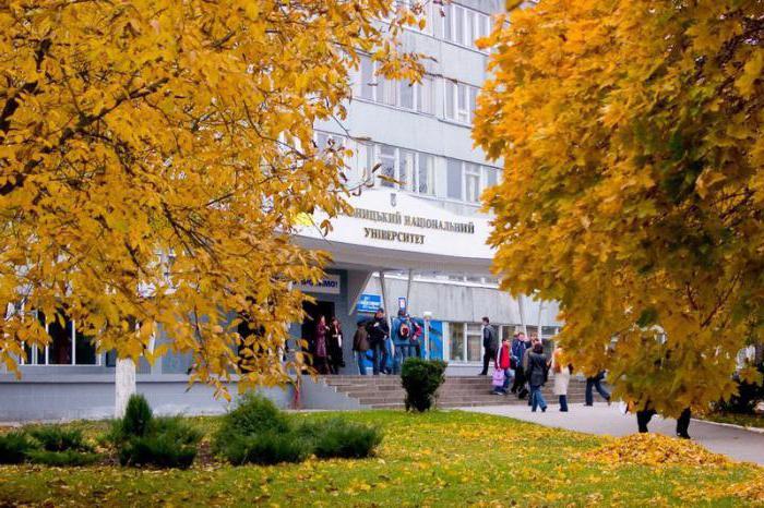 ХНУ Хмельницкий национальный университет