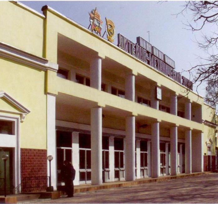 Балашихинский литейно-механический завод