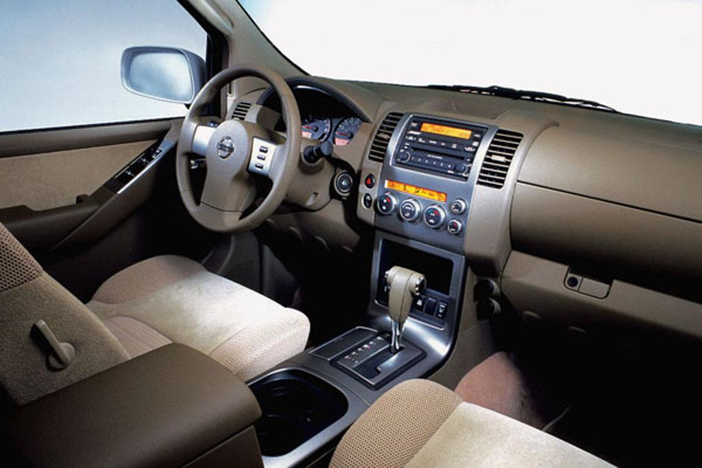 Nissan Pathfinder Salon