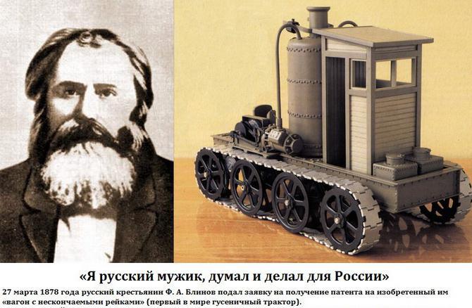 трактора ссср, марки советских тракторов