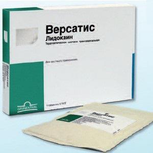 Реклинатор эластичный на грудной отдел позвоночника кр1 21
