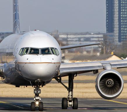 Boeing 757-200 оснащен двумя