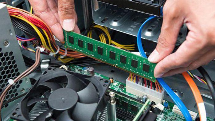 как подключить старый компьютер