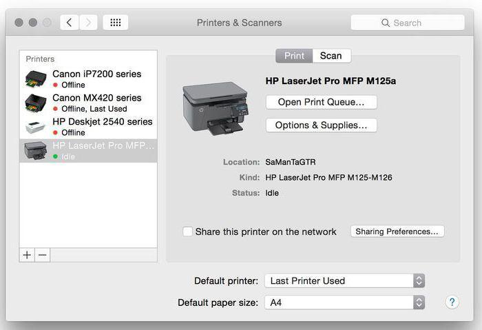 МФУ HP LaserJet Pro M125r описание