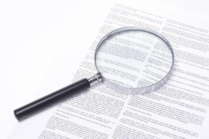 Извещение о ДТП: образец заполнения