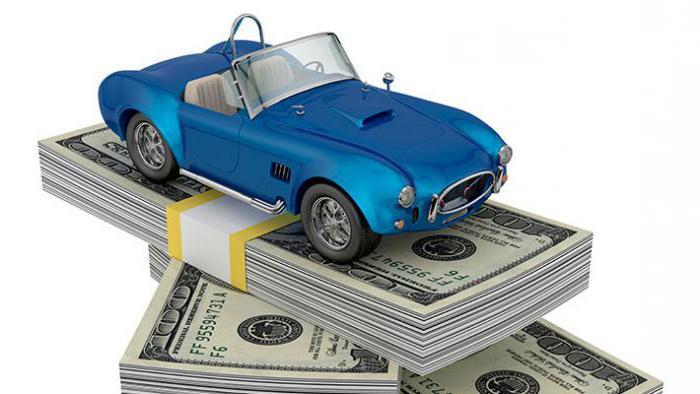 страховой полис осаго онлайн купить согласие